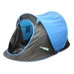 Peak Active Tent